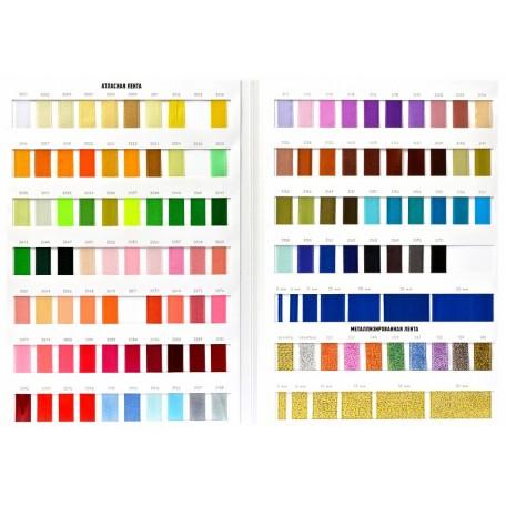 Карта цветов атласной (106 цветов) и метализированной (10 цветов) лент IDEAL НОВИНКА!