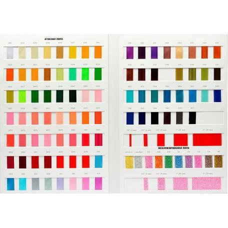 Карта цветов атласной (86 цветов) и метализированной (10 цветов) лент IDEAL