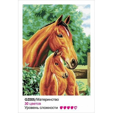 Картины мозаикой Molly арт.GZ005 Материнство (30 Цветов) 40х50 см