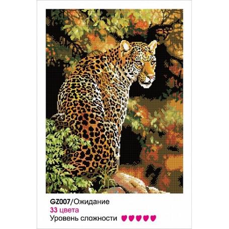 Картины мозаикой Molly арт.GZ007 Ожидание (33 Цвета) 40х50 см