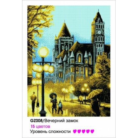 Картины мозаикой Molly арт.GZ008 Вечерний Замок (15 Цветов) 40х50 см