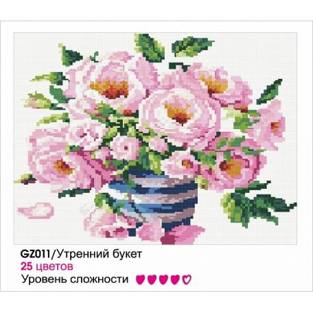 Картины мозаикой Molly арт.GZ011 Утренний Букет (25 Цветов) 40х50 см