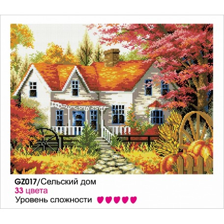 Картины мозаикой Molly арт.GZ017 Сельский Дом (33 Цвета) 40х50 см