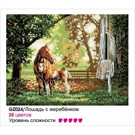 Картины мозаикой Molly арт.GZ024 Лощадь С Жеребенком (28 Цветов) 40х50 см