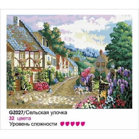 Картины мозаикой Molly арт.GZ027 Сельская Улочка (32 Цвета) 40х50 см