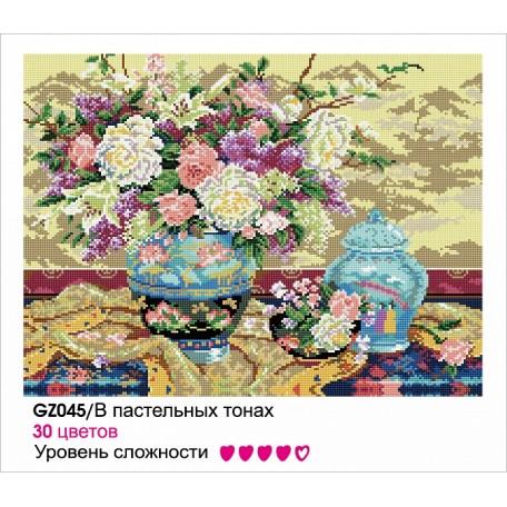Картины мозаикой Molly арт.GZ045 В Пастельных Тонах (30 Цветов) 40х50 см