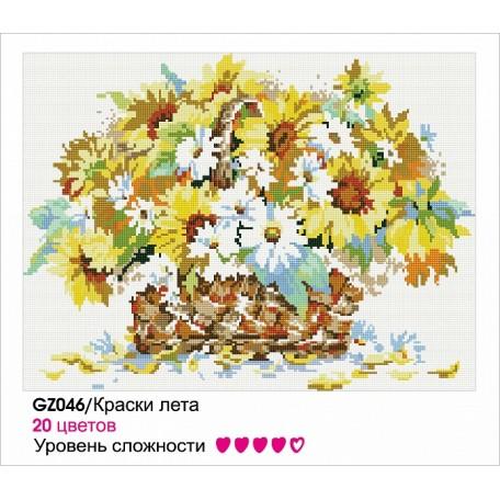 Картины мозаикой Molly арт.GZ046 Краски Лета (20 Цветов) 40х50 см