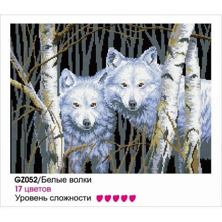 Картины мозаикой Molly арт.GZ052 Белые Волки (17 Цветов) 40х50 см