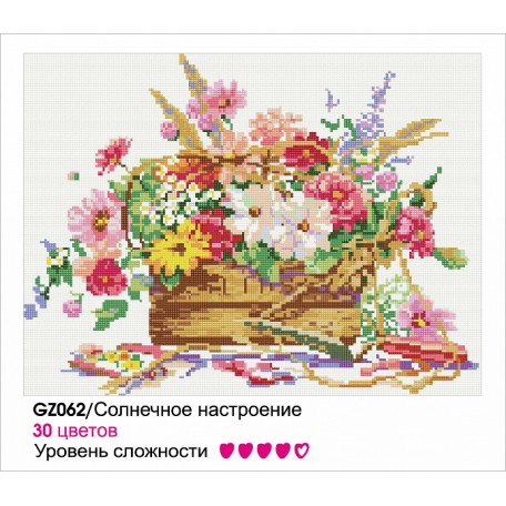 Картины мозаикой Molly арт.GZ062 Солнечное Настроение (30 Цветов) 40х50 см