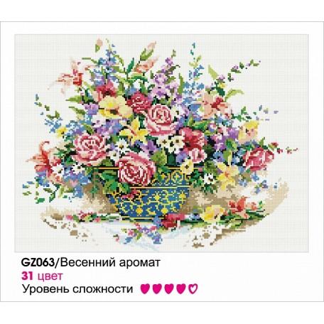 Картины мозаикой Molly арт.GZ063 Весенний Аромат (31 Цвет) 40х50 см