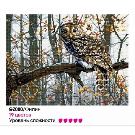Картины мозаикой Molly арт.GZ080 Филин (19 Цветов) 40х50 см