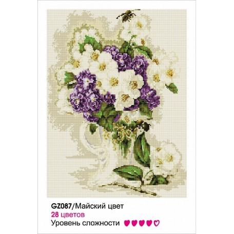 Картины мозаикой Molly арт.GZ087 Майский Цвет (28 Цветов) 40х50 см