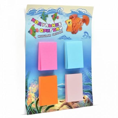 Набор модульного оригами арт. ЛХ.ПО-5863 'Счастливые цвета. Рыбки' 50х76 4 цв х100л