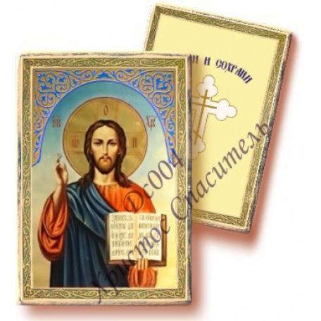 BUT.DC004 Наборы для декупажа BUTTERFLY Христос Спаситель 9,5х6,5 см
