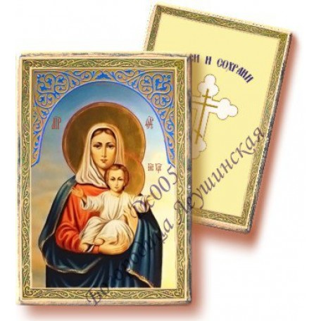 BUT.DC005 Наборы для декупажа BUTTERFLY Богородица Леушинская 9,5х6,5 см