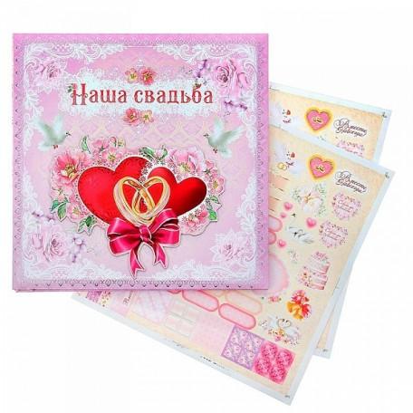 СЛ.188351 Фотоальбом в подарочной упаковке 'Наша свадьба' 33,2х33,2см