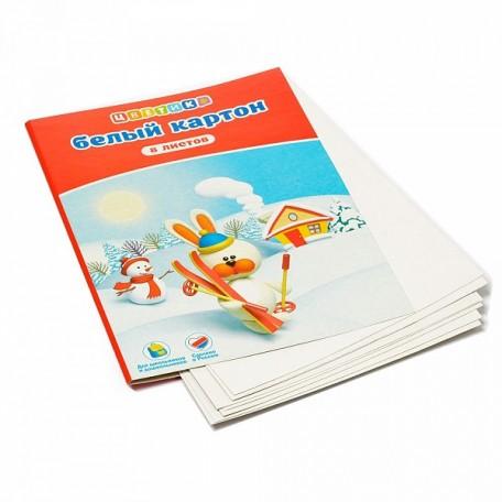 Набор белого картона арт.НП.102104368 'Цветик' 8 листов, формат А4