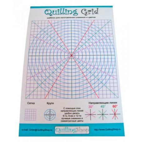 Quilling Grid шаблон для квиллинга с разметкой арт.8001