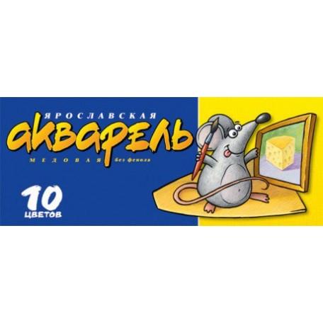 LORI А-013 Акварель мед.10 цв. б/к