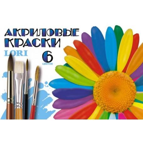 LORI Акр-001 Краски акриловые 6 цв.