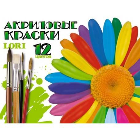 LORI Акр-003 Краски акриловые 12 цв.