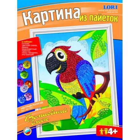 LORI Ап-001 Картина из пайеток 'Пестрый попугай'
