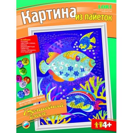 LORI Ап-002 Картина из пайеток 'Экзотические рыбки'