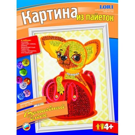 LORI Ап-005 Картина из пайеток 'Крошка чихуахуа'