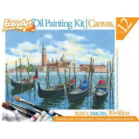 Набор для творчества Easy Art арт.737001 набор для живописи №1 'Венеция'