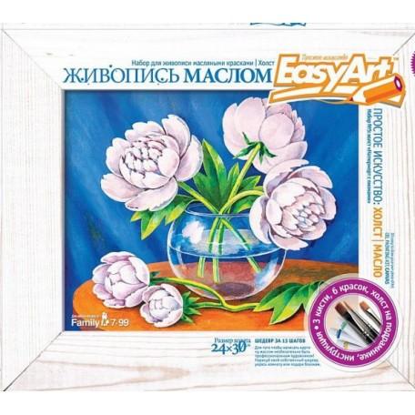 Набор для творчества Easy Art арт.737015 набор для живописи 'Пионы'