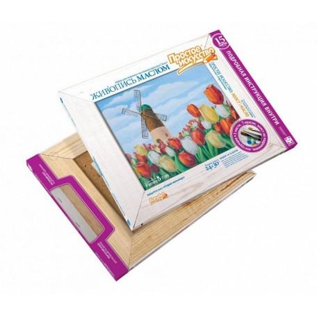 Набор для творчества Easy Art арт.737024 набор для живописи 'Старая мельница'