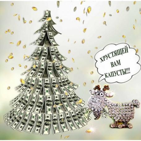 Набор для вышивания хрустальными бусинами ОБРАЗА В КАМЕНЬЯХ арт. 5521 'Хрустящей Вам капусты-1'