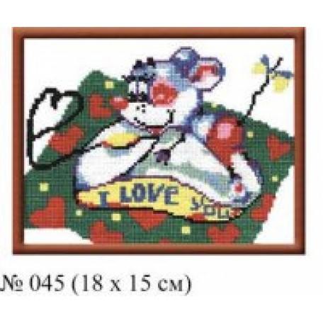 Набор для вышивания арт.Овен - 045 'Компьютерная мышка' 18x15 см