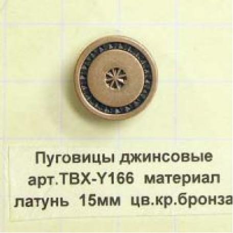 Пуговицы джинсовые арт.TBX-Y166 материал латунь 15мм цв.кр.бронза
