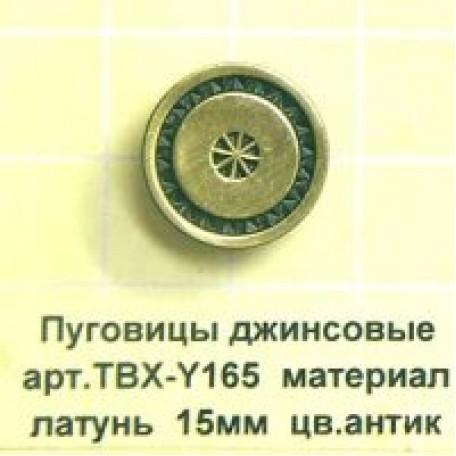 Пуговицы джинсовые арт.TBX-Y165 материал латунь 15мм цв.антик