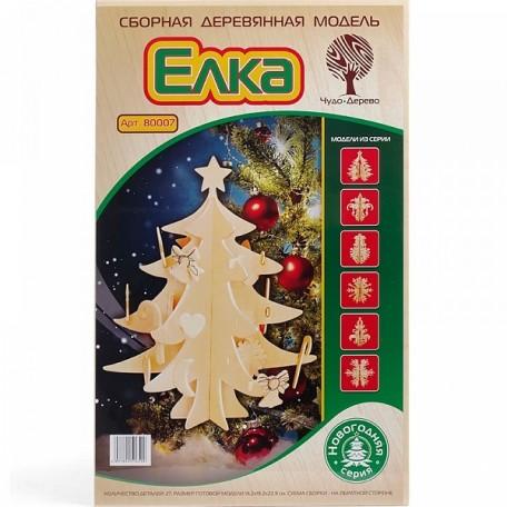 VGA.80007 Сборная деревянная модель Новогодняя елка с игрушками