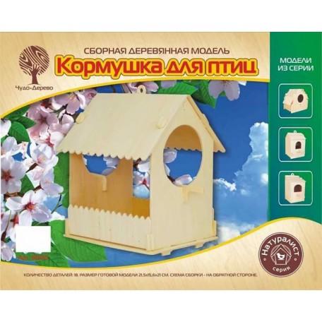 VGA.80015 Сборная деревянная модель Кормушка для птиц 21,5х15х21см
