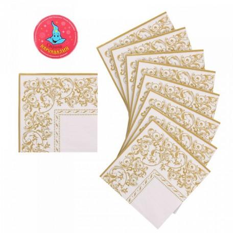 СЛ.335366 Салфетки бумажные 'Кружево золотое' 33х33см уп. 20шт