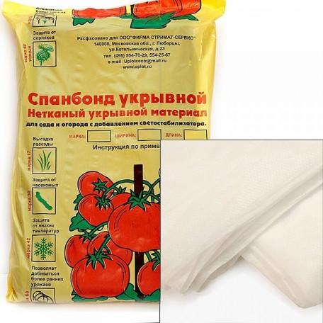 Спанбонд №60 г/м2 нетканный укрывной материал для сада цв.белый шир.3,2 уп.10м