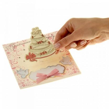 СЛ.841586 Набор свадебных приглашений скрапбукинг 'Свадебный торт' уп.10 шт 17,8х25,8 см