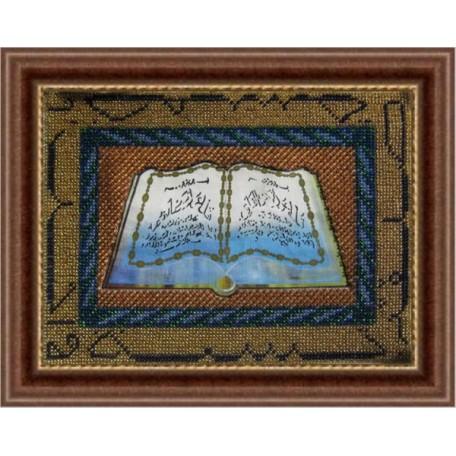 Набор для вышивания Вышивальная мозаика арт. 009РВ.Коран 25х18см