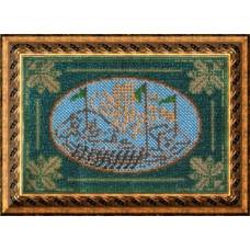 Набор для вышивания Вышивальная мозаика арт. 016РВШ.Шамаиль 'Ковчег пророка Нуха' 17х25см
