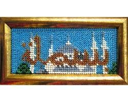 Набор для вышивания Вышивальная мозаика арт. 164РВ. Шамаиль-миниатюра 'Во имя Аллаха...' 4,6х11см