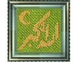 Набор для вышивания Вышивальная мозаика арт. 170РВ. Мини-шамаиль 'Аллах великий' 9х9см