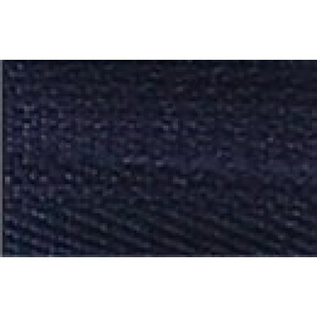 Молния пласт. юбочная с кордом №3 18см цв.318